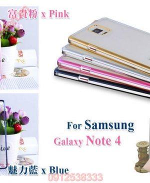 Ốp lưng Samsung Galaxy Note 4 hiệu Meephone